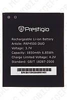 Аккумулятор Prestigio MultiPhone PAP4500 DUO 1850mah (альтернатива)