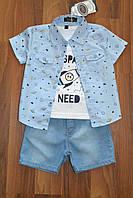 Летние костюмы троечки для малышей.Размеры 1-5,Фирма S&D.Венгрия