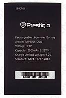 Аккумулятор Prestigio MultiPhone PAP4055 DUO 2500mah (альтернатива)