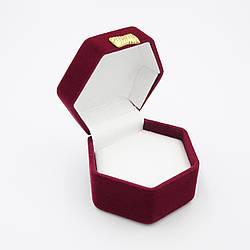Футляр для кольца Сундук Шестигранный бордо