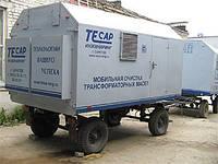 ТВ-ЛТМ-902 транспортируемый вариант линии очистки трансформаторных масел