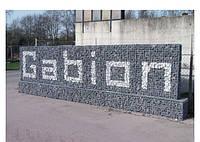 Габионы. Разновидности габионов и их применение.