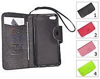 Чехол – бумажник для iPod 5 Touch (c силиконовой платформой)
