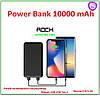 Зарядное устройство Rock Power Bank 10000 мАчfor телефонов и плееров