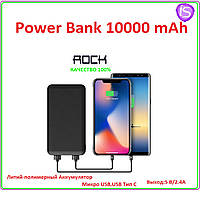 Зарядное устройство Rock Power Bank 10000 мАчfor телефонов и плееров, фото 1