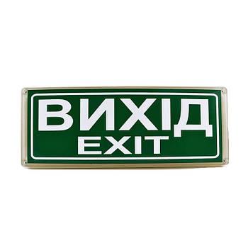Указатель выхода свето-звуковой Сержант У-07И-12/24