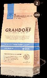 Сухой корм для кошек Grandorf White fish & Potato ADULT SENSITIVE, 2 кг.