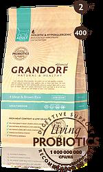 Сухой корм для кошек Grandorf 4 Meat & Brown Rice (ADULT INDOOR) 2 кг.