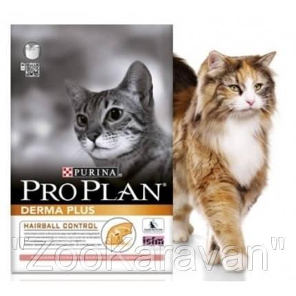 Сухой корм для кошек с чувствительной кожей Выведение шерсти Лосось Pro Plan ELEGANT 10 кг, фото 2