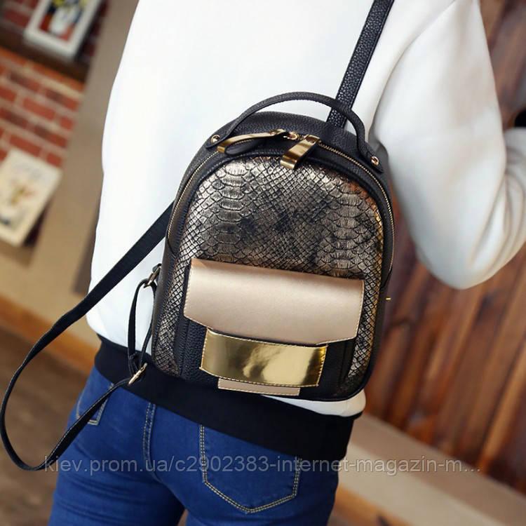 c0b27110d4bc Стильный молодежный женский Рюкзак Cathy Gold - интернет - магазин MGler в  Киеве