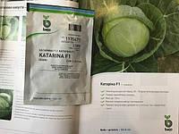 Семена капусты Катарина F1 / Кatarina F1, 2500 семян