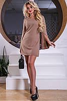Необычное Стильное Платье с Расширенным Рукавом Кофейное М-2XL, фото 1