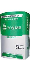 Цемент ПЦ II-500