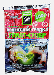 """Гумат Супер """"Чарівна нива"""" 100 гр,оригінал"""