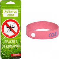 Браслет от комаров «Хоботок Енот» 697851