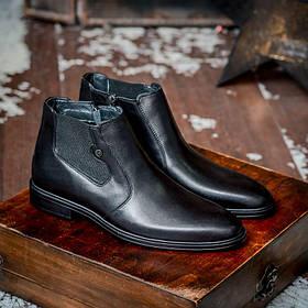 Ботинки кожаные m0029