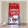 Кофе Lavazza Rossa 1 кг