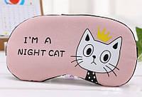 Маска для сна Night cat pink