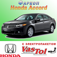 Фаркоп на Honda Accord