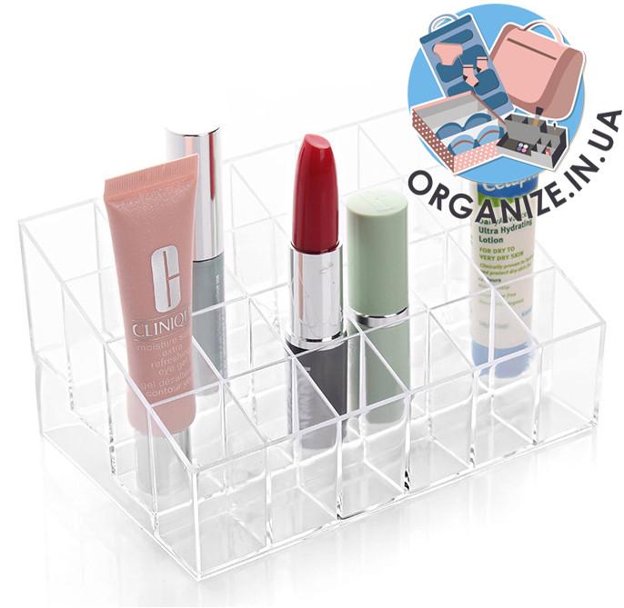 Акриловая подставка для помад Cosmetic organizer