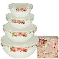 Набор салатников с крышкой 4шт (11 см, 13 см, 15 см, 17 см) Роза