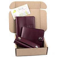 Подарочный набор №20 (7 цветов): обложка на паспорт + портмоне П1 + ключница