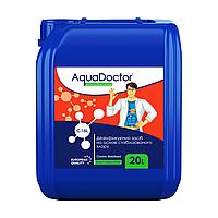 Химия для бассейна AquaDoctor жидкий хлор C-15L 20 л