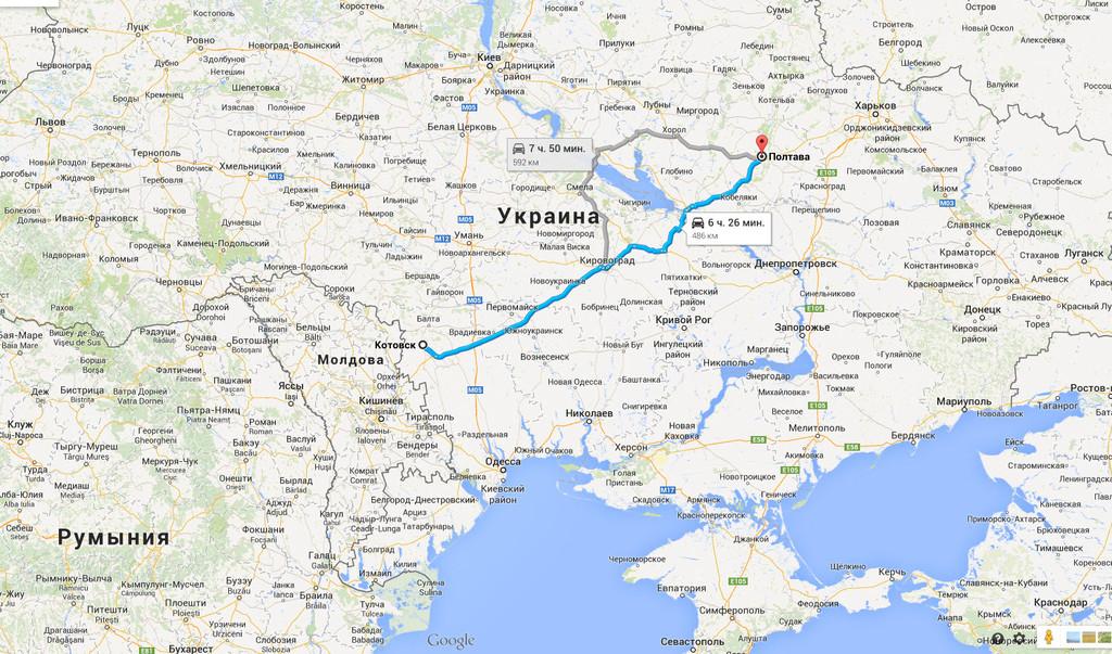 Котовск → Полтава
