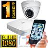 Комплект системы видеонаблюдения на 1 камеру (1080 P)