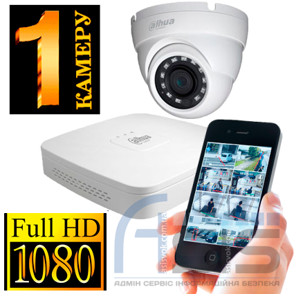 Комплект системы видеонаблюдения на 1 камеру (1080 P), фото 2