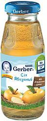Сок Gerber Яблоко с 6 месяцев 175 мл