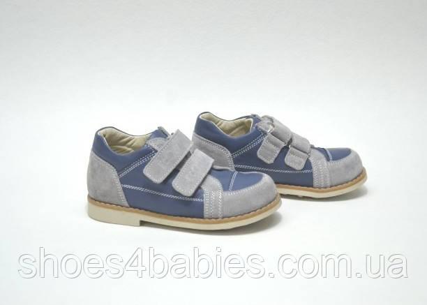 Детские ортопедические туфли Ecoby (Экоби) 100BG размеры 20-32