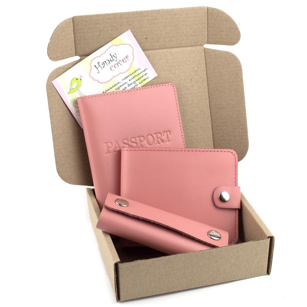 Подарочный набор №20: обложка на паспорт + портмоне П1 + ключница (нежно-розовый)