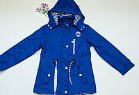 Куртка-вітровка на дівчинку (ріст 128-140 см)