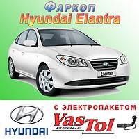 Фаркоп Hyundai Elantra (прицепное Хундай Элантра)
