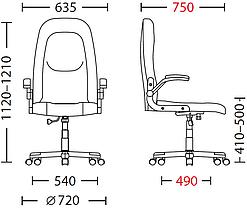 Кресло Rider BX Tilt, Eco 30/90 (Новый Стиль ТМ), фото 3