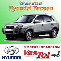 Фаркоп Hyundai Tucson (прицепное на Хундай Туксон)