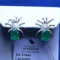 Серебряные серьги с зеленым цирконием Паук сс 514из