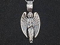 Серебряная подвеска Ангел Хранитель. Артикул 3015, фото 1