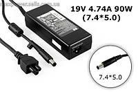 Зарядное устройство для ноутбука HP Envy 17-3010er