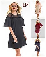 Платье Бэл M,L,XL,XXL летнее нарядное батал большой размер черное бордовое бежевое синее с сеткой короткое