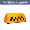 Шашка такси c подсветкой 12v стандарт желтая
