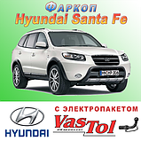 Фаркоп Hyundai SantaFe (прицепное Хундай Санта Фе), фото 6