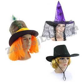 Карнавальные шапки и шляпы