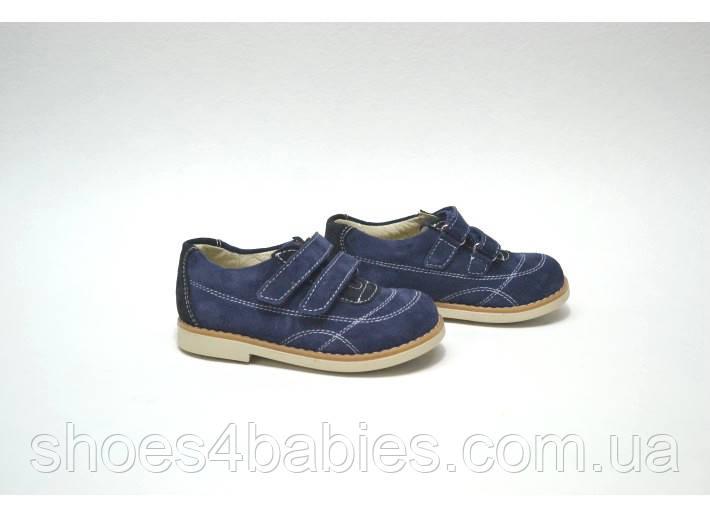 Детские ортопедические туфли Ecoby (Экоби)  размеры 20-32
