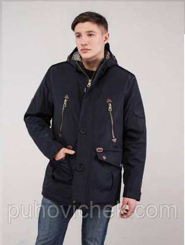 Модная куртка для мальчика подростка весенняя