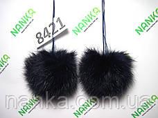 Меховой помпон Кролик, Тем. Синий, 8 см,  пара 8421, фото 2
