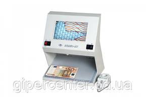 Детектор валют Спектр-Видео-МТ/ц
