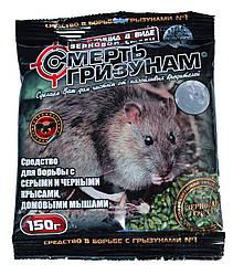 """Зерновая смесь """"Смерть грызунам"""" с арахисом (зеленая) 150 г"""