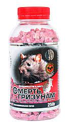 """Восковая-экструз гранула """"Смерть грызунам"""" с ароматом арахиса (розовый) 200 гр"""
